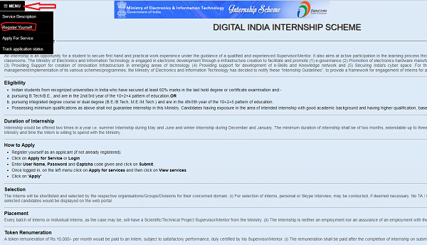 How To Apply for the Digital india Intetnship Scheme
