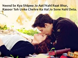 Latest-Romantic-Love-Couple-Pic-for-Whatsapp