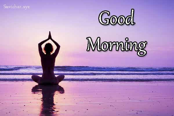 Small-Girl-Doing-Yoga-Good-Morning-Images