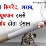 no smoking slogans wallpapers