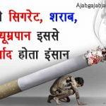 no smoking slogans wallpapers