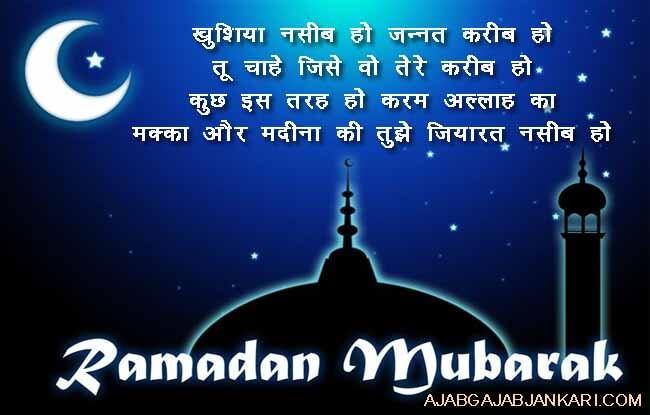 ramadan mubarak cards