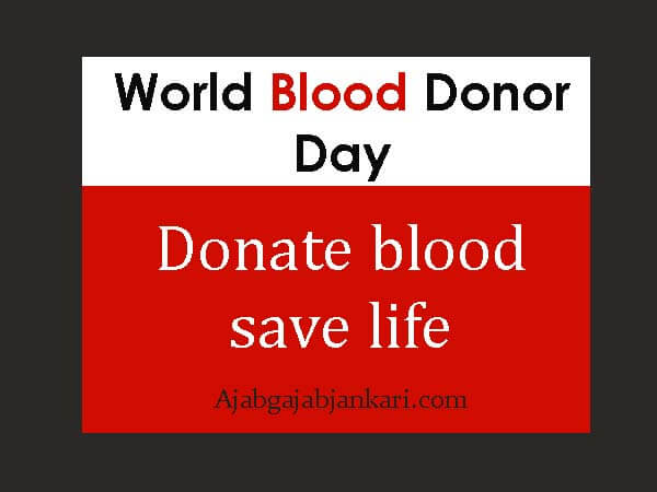 Donate-blood-save-life