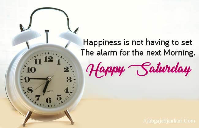 Happy-Saturday-Images-with-Quotes