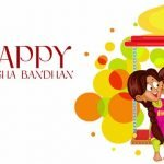 Raksha Bandhan Wishes in hindi