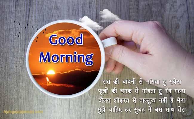 happy good morning photos