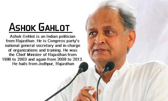 Ashok Gahlot biography in hindi