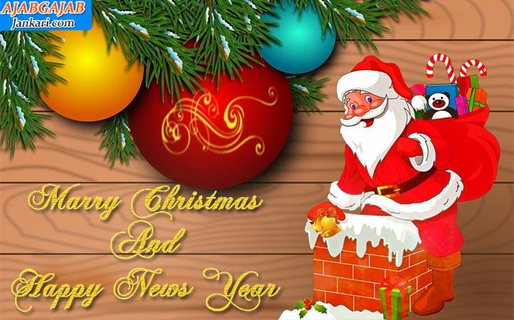 Merry christmas and new year shayari in hindi