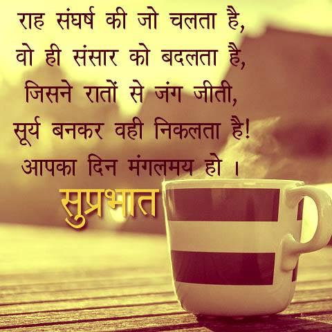 good morning quotes for friends with images