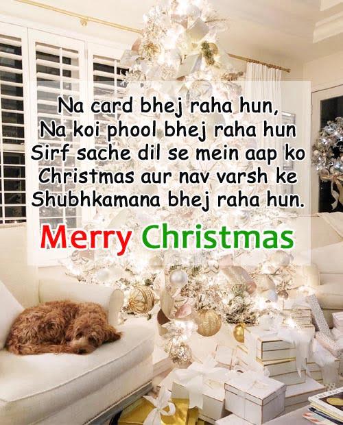 merry christmas attitude status