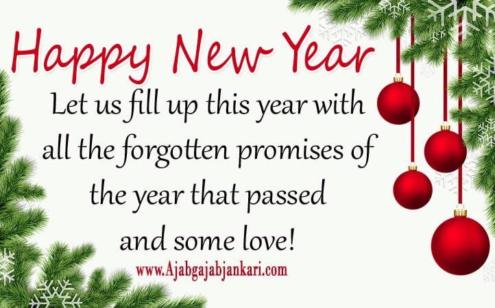 new years greetings