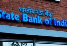 sbi latest news in hindi