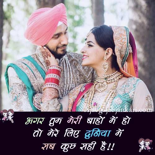 love couple images with quotes download