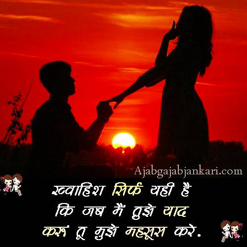 love quotes for him with images free download