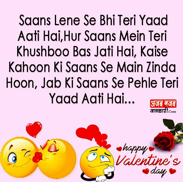 valentine wishes for boyfriend