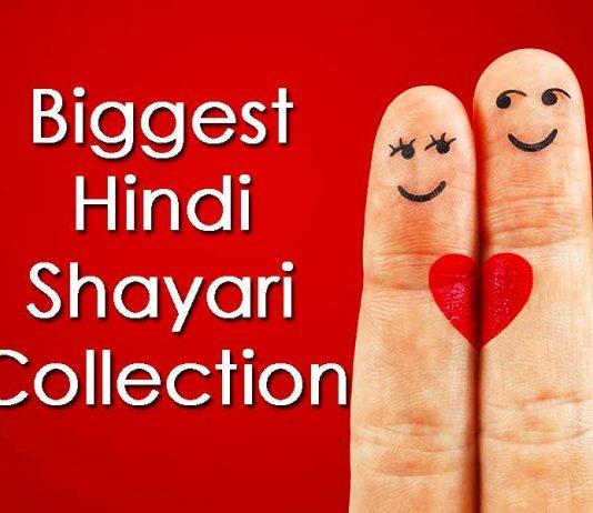 Hindi Shayari Collection