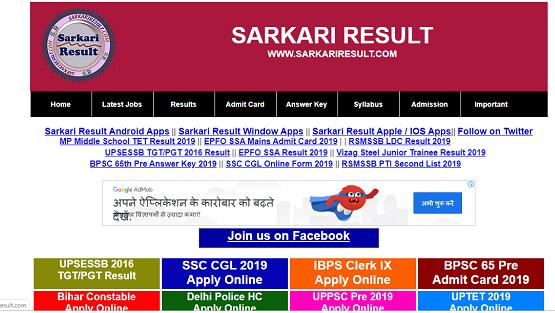 Sarkariresult.com