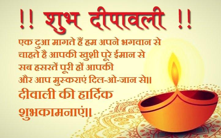 diwali-images-diwali-images-photos