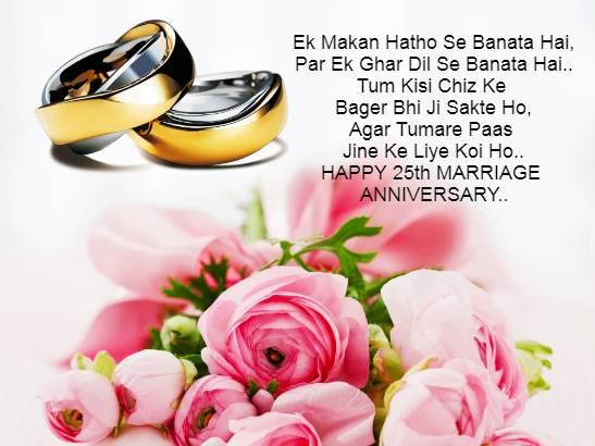 25th Wedding Anniversary Quotes
