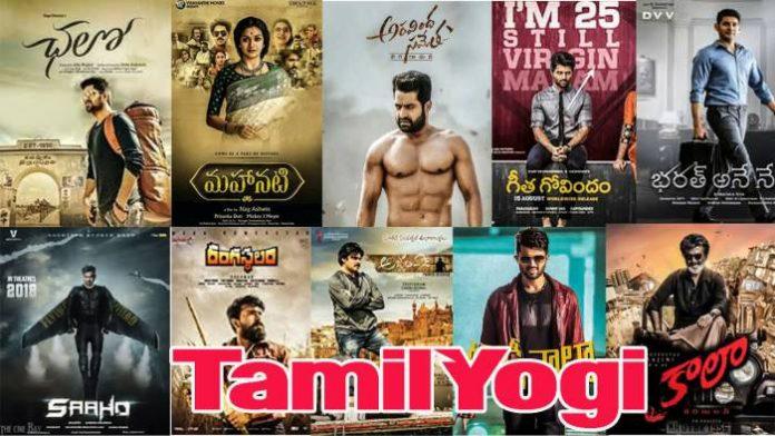 Tamilyogi Pro