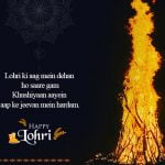 Lohri Status, Quotes, Greetings, Songs, Wishes
