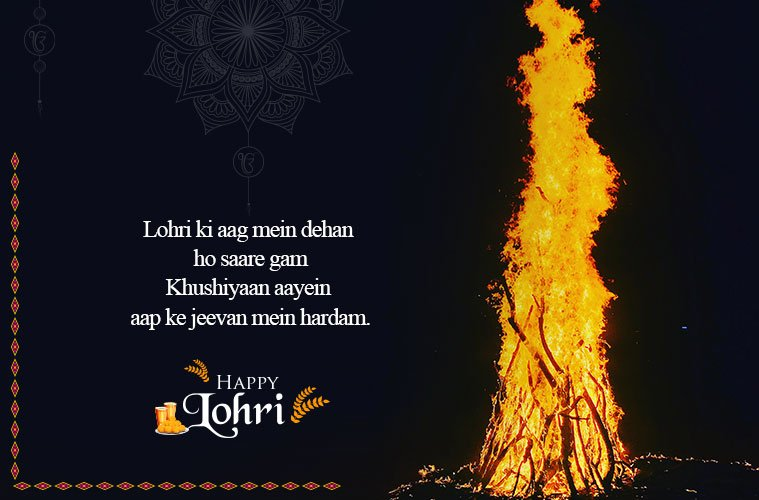 Lohri Status, Quotes, Greetings, Songs, Wishes