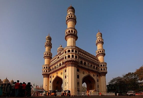 Historical Places Charminar History in Hindi