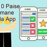 Top 10 Paise Kamane Wala App