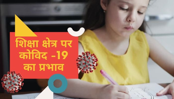 Impact of Covid-19 on Education Sector in Hindi