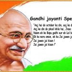 mahatma-gandhi-song-in-Hindi