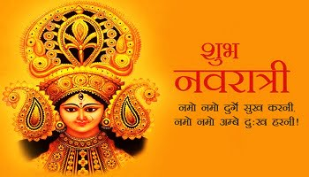 Happy Navratri Images