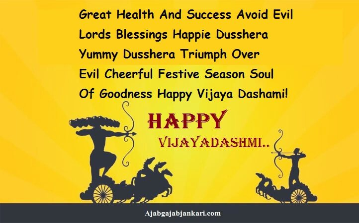 Ravan dahan wishes-in-english