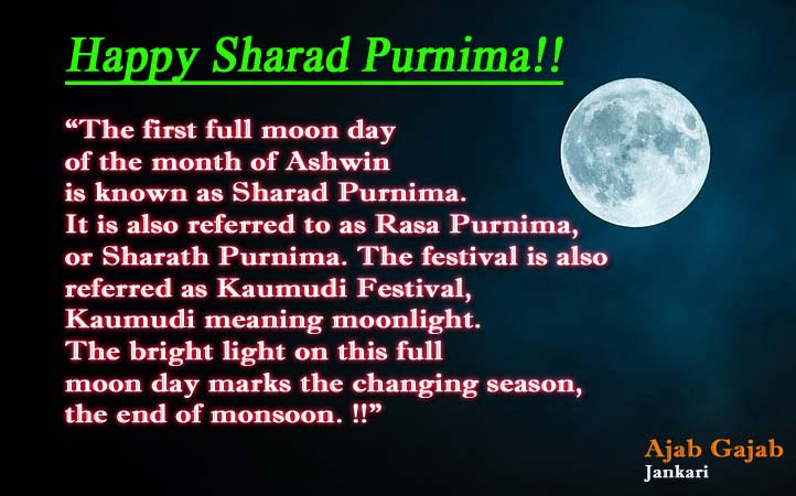 Sharad-purnima-happy-wishes