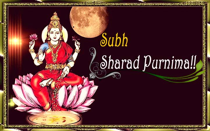 Sharad-purnima-wishes-in-english