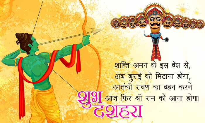 happy dussehra image,