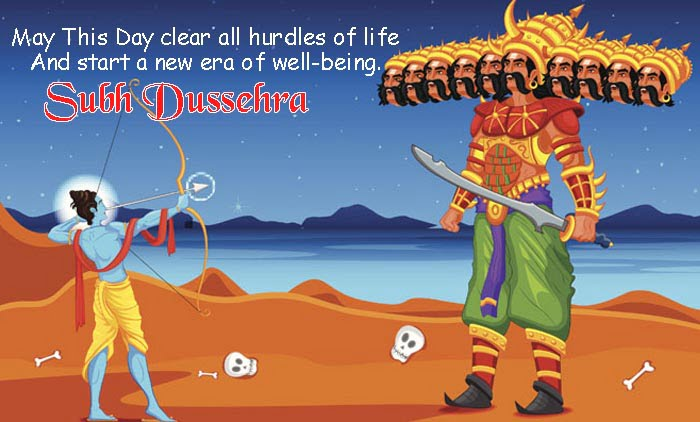 vijaya dashami images free download,
