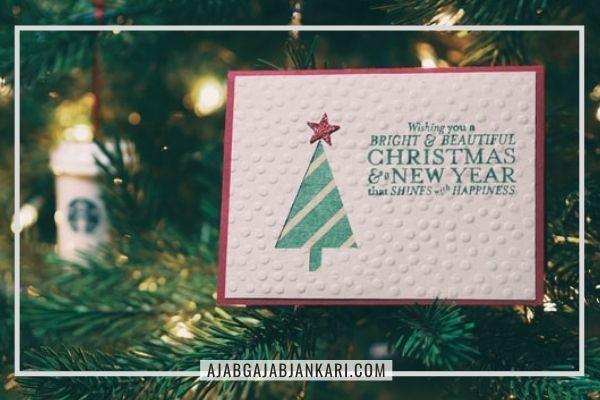मैरी क्रिसमस विशेस हिंदी में