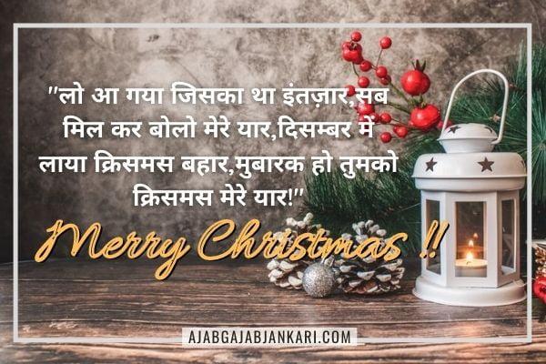 Christmas Sandesh