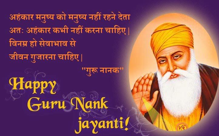 Happy-Guru-Nanak's-Prakash-Utsav-WhatsApp-Status