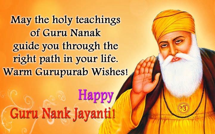 guru-nanak-birthday