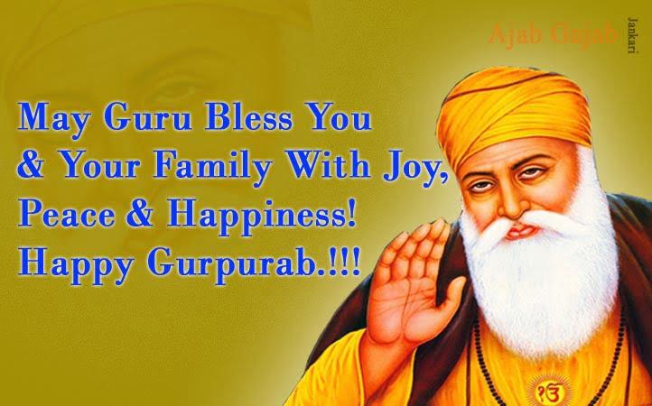 guru-nanak-gurpurab-wishes