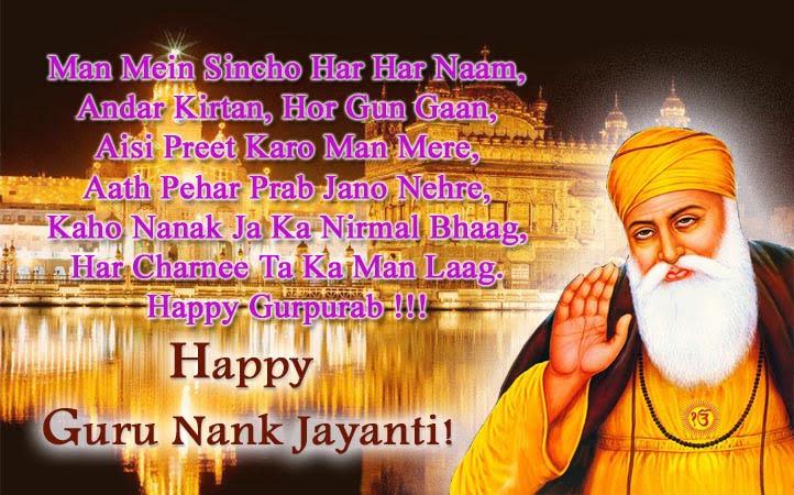 guru-nanak-images