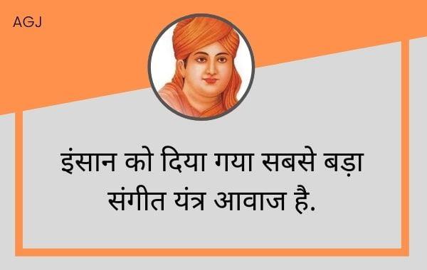 Dayanand Saraswati wishes in Hindi