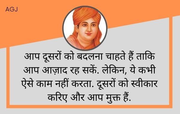 Maharishi Dayanand Saraswati Jayanti Wishes in Hindi