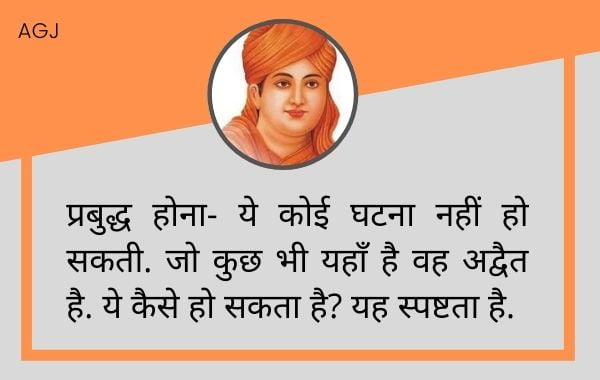 Swami Dayanand Saraswati wishes in Hindi