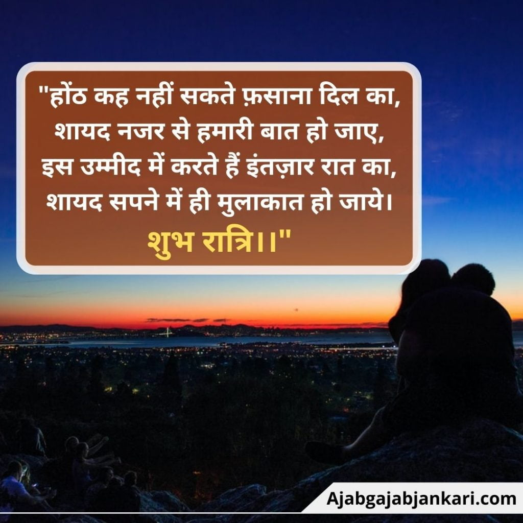 Gn Shayari in Hindi